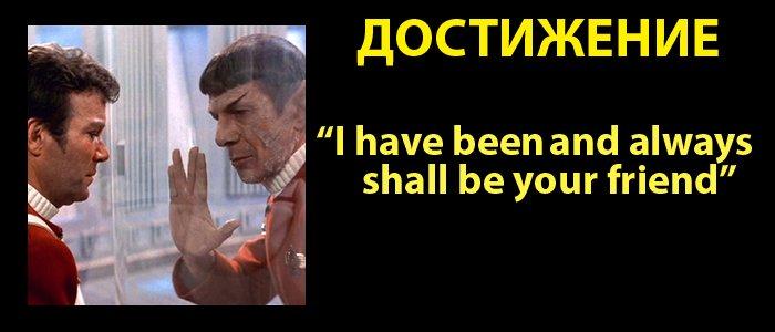 """Эта планета заселена ЗВ-фагами!"". Итоги опроса про STAR TREK и STAR WARS. - Изображение 1"