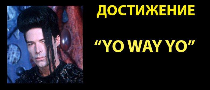 """Эта планета заселена ЗВ-фагами!"". Итоги опроса про STAR TREK и STAR WARS. - Изображение 6"