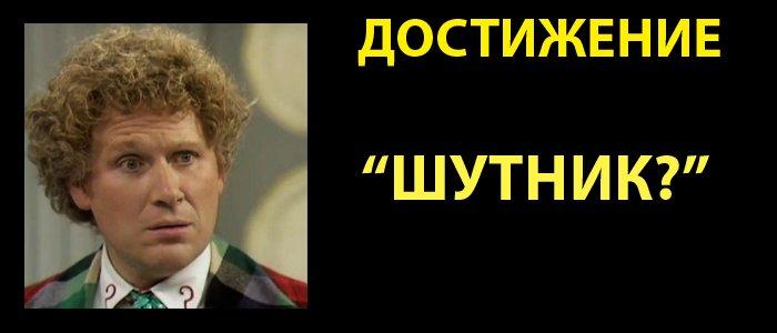 """Эта планета заселена ЗВ-фагами!"". Итоги опроса про STAR TREK и STAR WARS. - Изображение 7"