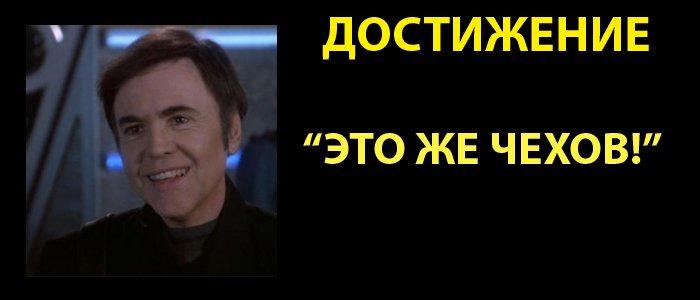 """Эта планета заселена ЗВ-фагами!"". Итоги опроса про STAR TREK и STAR WARS. - Изображение 5"
