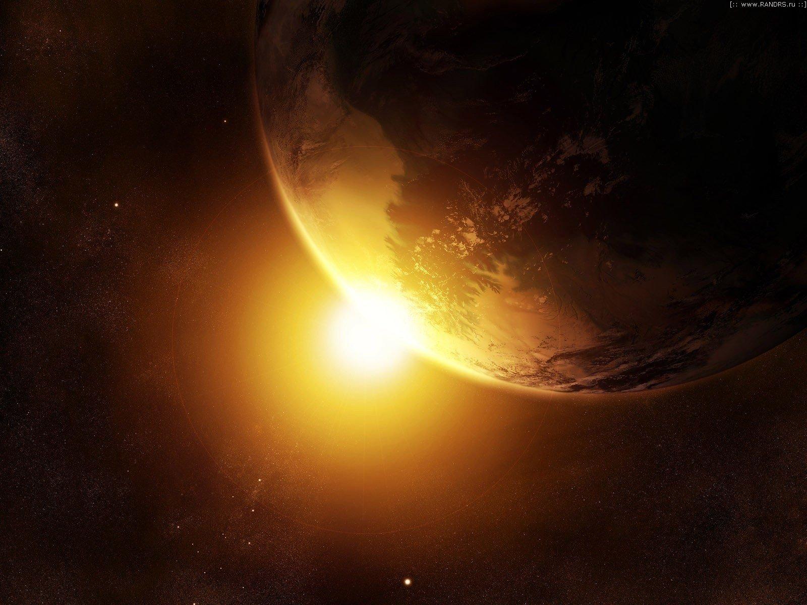 Про Солнце - Изображение 1