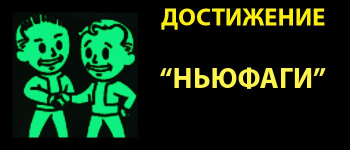 """Эта планета заселена ЗВ-фагами!"". Итоги опроса про STAR TREK и STAR WARS. - Изображение 4"