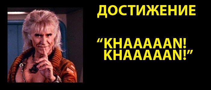 """Эта планета заселена ЗВ-фагами!"". Итоги опроса про STAR TREK и STAR WARS. - Изображение 3"