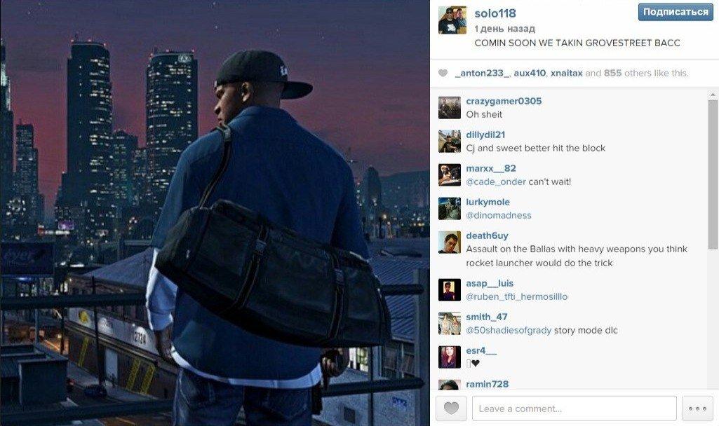 Актер Шон Фонтено, который озвучивает Франклина, написал в своем инстаграме  - Изображение 2