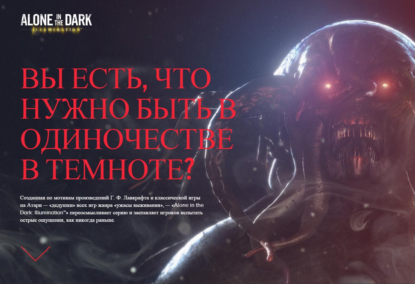 Просто без комментариев, официальный сайт игры.) - Изображение 1