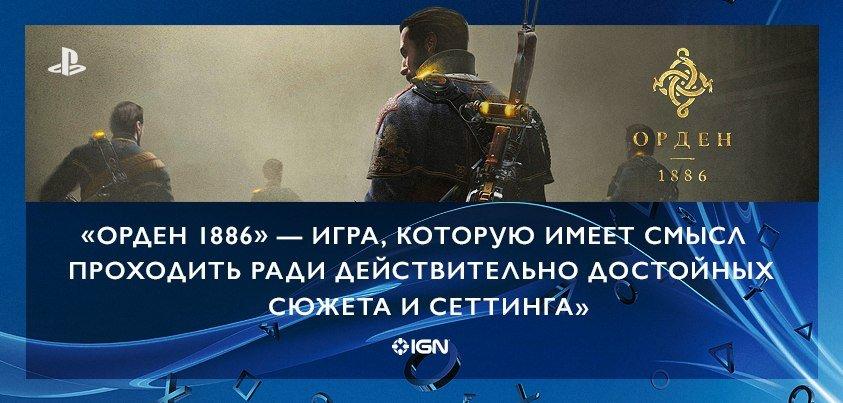 Игра которую стоит купить ради траты четырёх тысяч рублей - Изображение 1