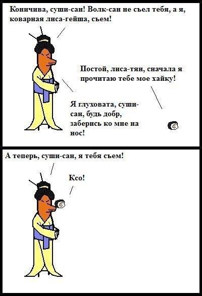 LoL > dota2. - Изображение 3