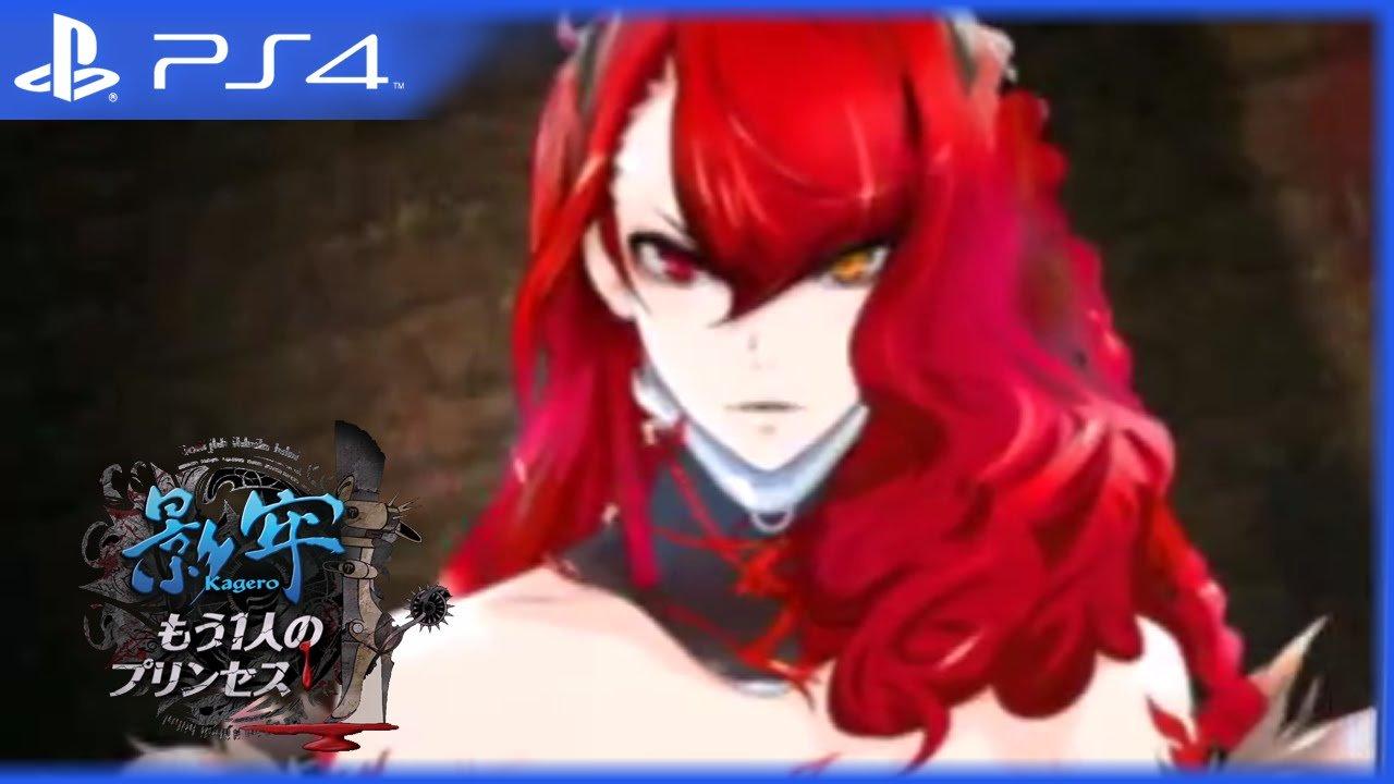Появился геймплейный ролик переиздания Deception IV: Another Princess для PS4. PS3 и PSVITA - Изображение 1