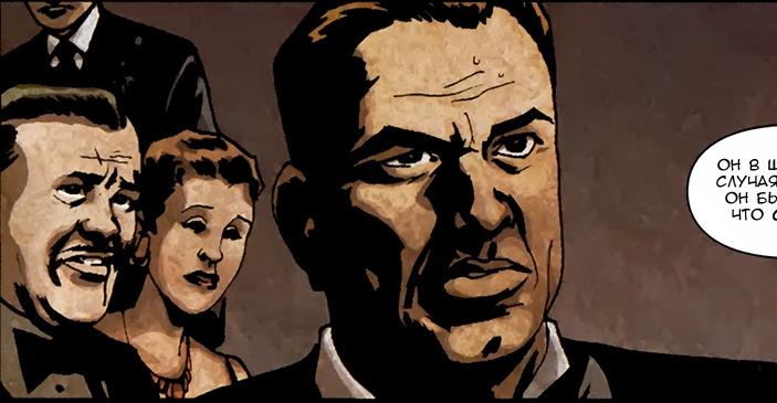 """Топ 16 злодеев серии комиксов """"Marvel Noir"""". Часть 2. [Spoiler alert] - Изображение 6"""
