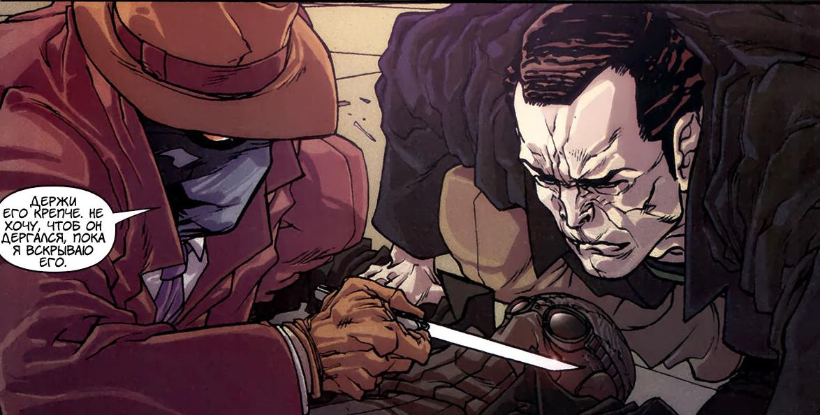 """Топ 16 злодеев серии комиксов """"Marvel Noir"""". Часть 1. [Spoiler alert] - Изображение 6"""