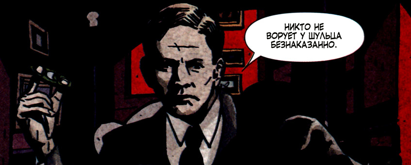 """Топ 16 злодеев серии комиксов """"Marvel Noir"""". Часть 1. [Spoiler alert] - Изображение 5"""