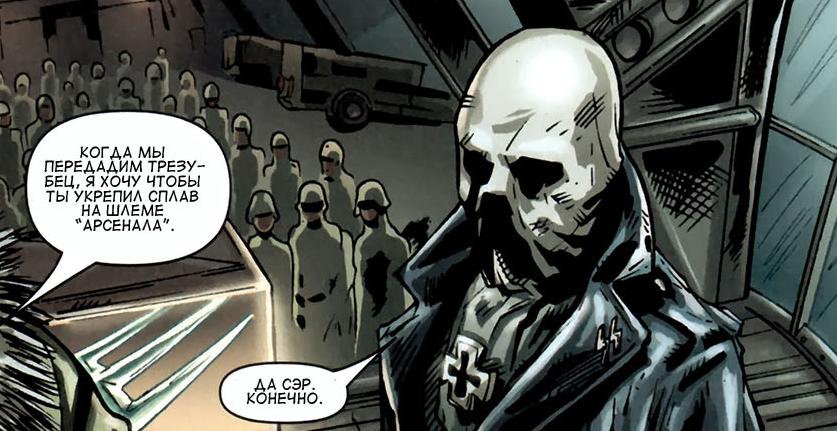 """Топ 16 злодеев серии комиксов """"Marvel Noir"""". Часть 3. [Spoiler alert] - Изображение 13"""