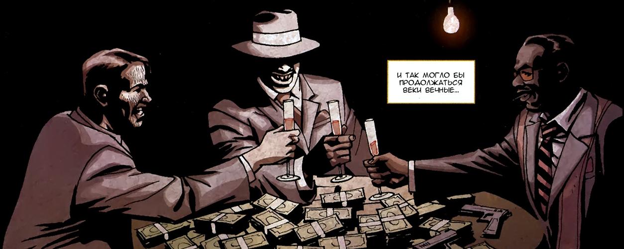 """Топ 16 злодеев серии комиксов """"Marvel Noir"""". Часть 2. [Spoiler alert] - Изображение 5"""