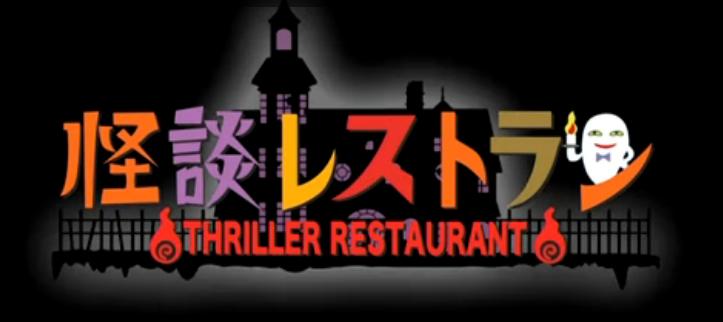 """Топ 5 аниме жанра """"Ужасы"""". - Изображение 2"""