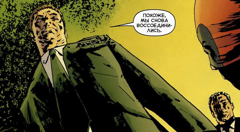"""Топ 16 злодеев серии комиксов """"Marvel Noir"""". Часть 2. [Spoiler alert] - Изображение 7"""