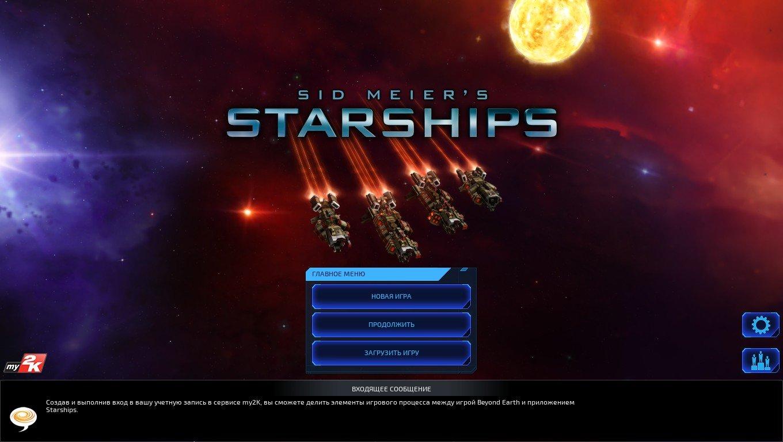 Sid Meier's Starships. Проехали! - Изображение 1