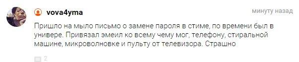Итоги дня 17.03.2015 - Изображение 5