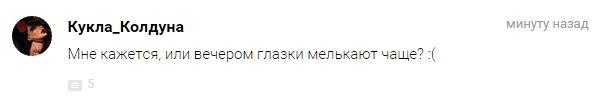 Итоги дня 17.03.2015 - Изображение 3