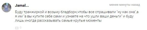 Итоги дня 17.03.2015 - Изображение 7