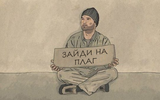 Итоги дня 17.03.2015 - Изображение 9
