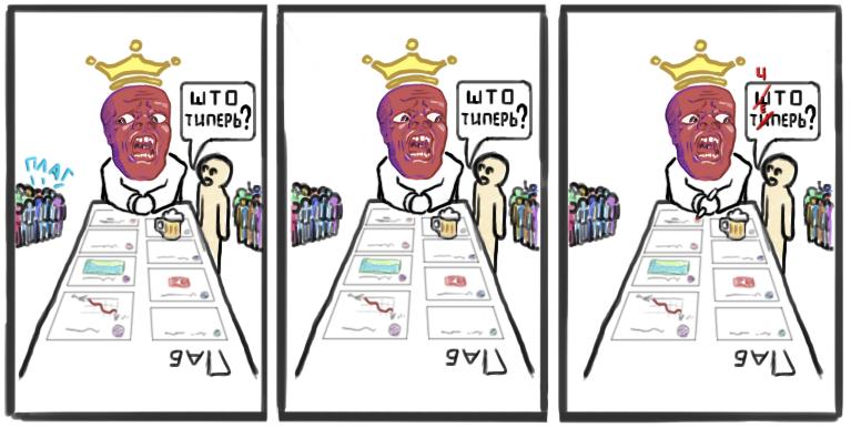 Doodle post v0.1 - Изображение 1