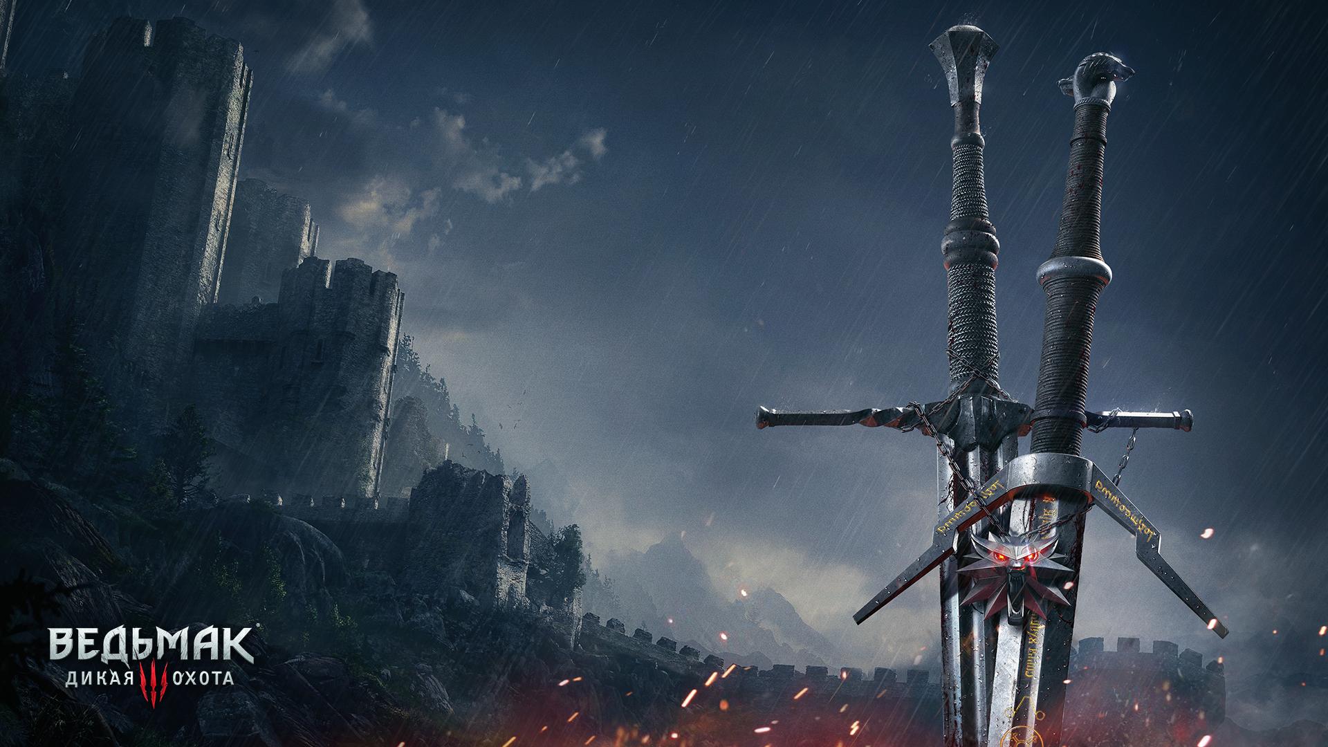 The Witcher 3: Wild Hunt. Ответы на вопросы, новые факты и информация о игре.   Сводка вопросов и ответов по игре, в ... - Изображение 1