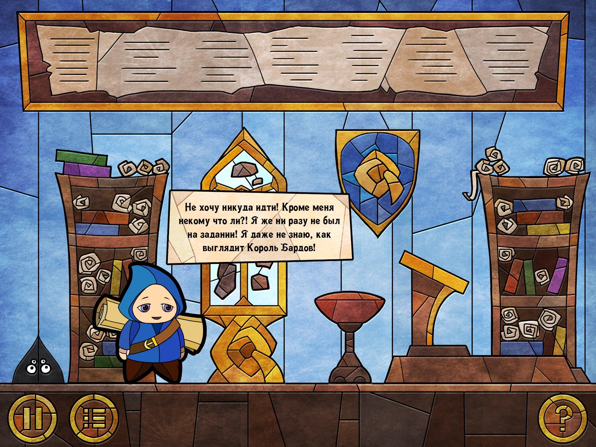 Message Quest на GJKanobu - Изображение 1