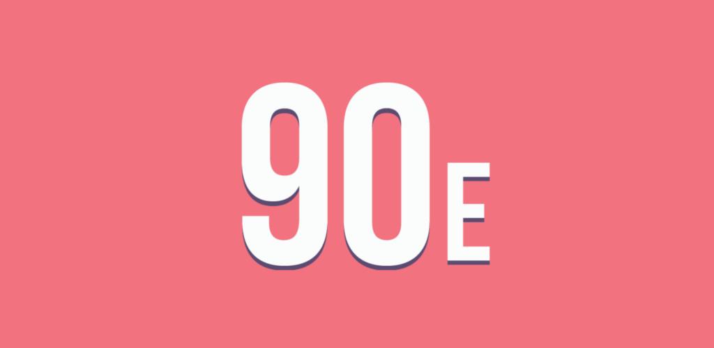 """Атмосферная викторина """"Вспомни 90-е"""" на GJKanobu - Изображение 1"""