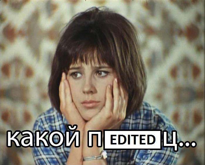 """Про хай по новой """"Кавказской пленнице"""" - Изображение 1"""