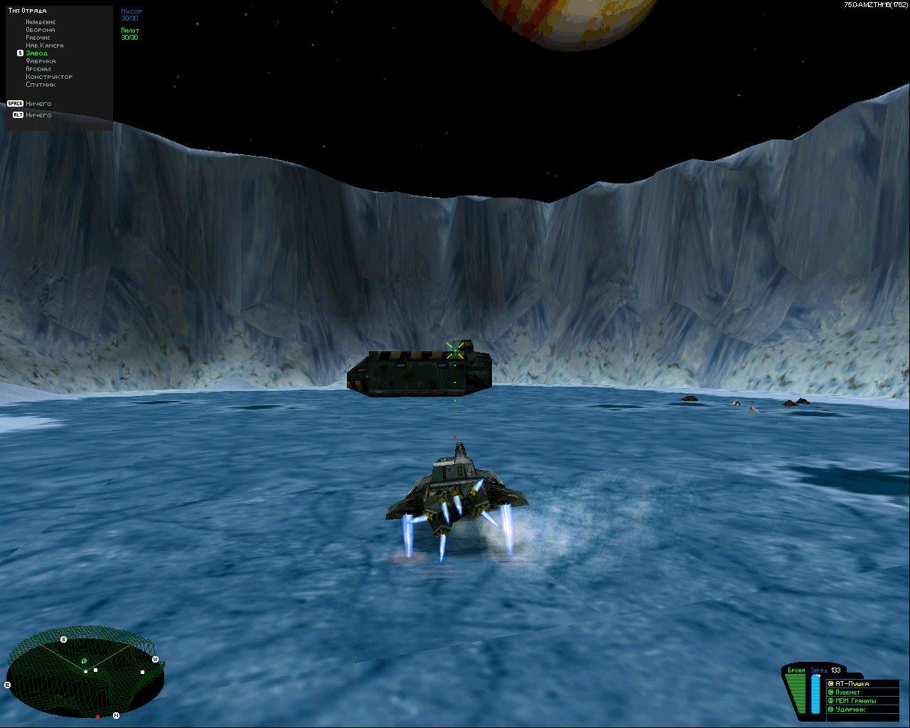 DangerSpace - Изображение 3