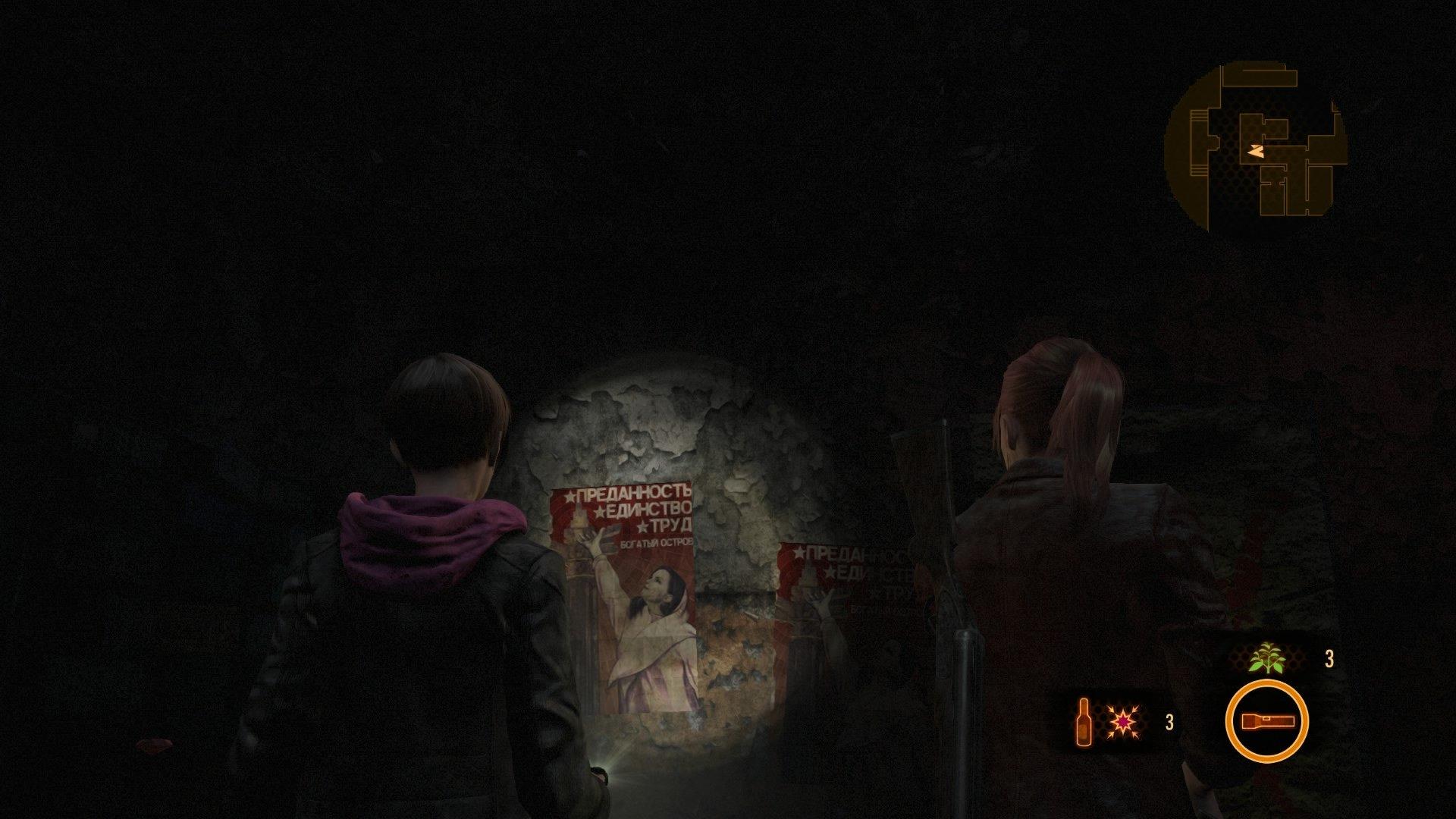 Дегустация Resident Evil: Revelations 2 - Опохмелитесь, помойте руки и в столовую! - Изображение 4