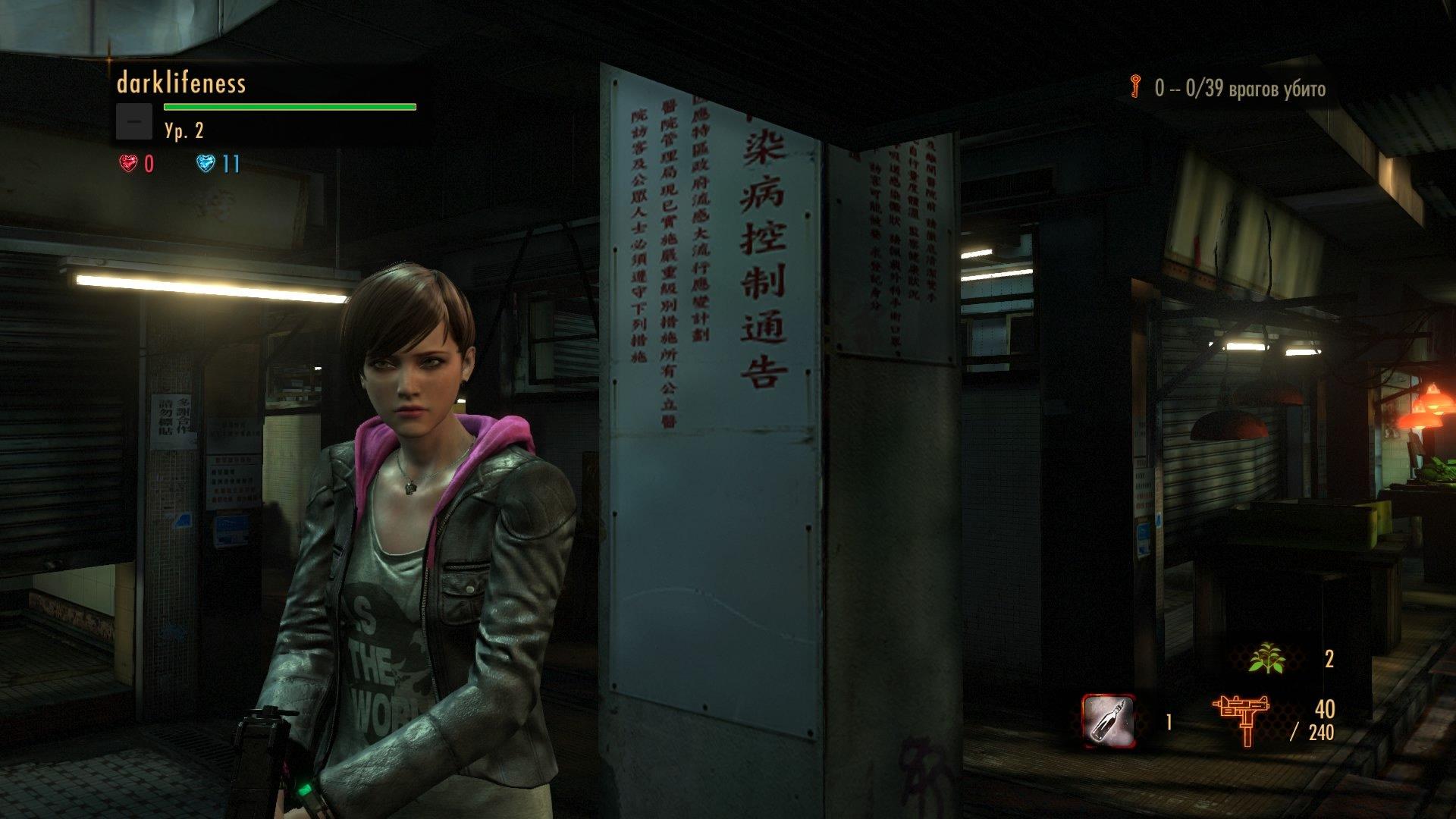 Дегустация Resident Evil: Revelations 2 - Опохмелитесь, помойте руки и в столовую! - Изображение 5