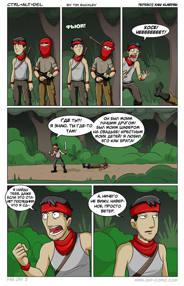О главном в геймплее замолвите слово - Изображение 6