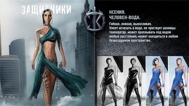 Отечественные супергерои спасут нас от РПЦ - Изображение 5
