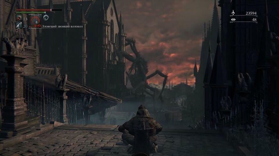Закат в Bloodborne - Изображение 1