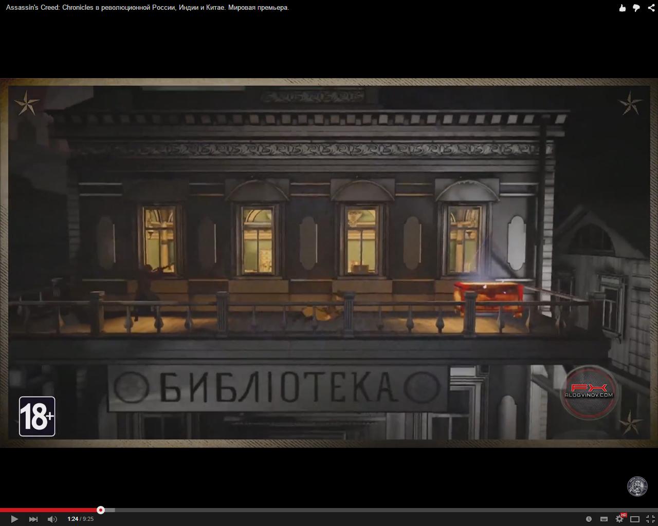 На каком языке надпись? Это ни украинский ни русский - Изображение 1