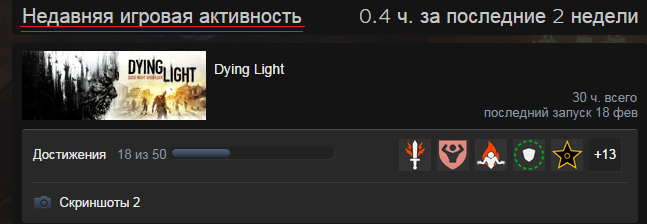Получил очень трудновыполнимое достижение в Steam... - Изображение 2