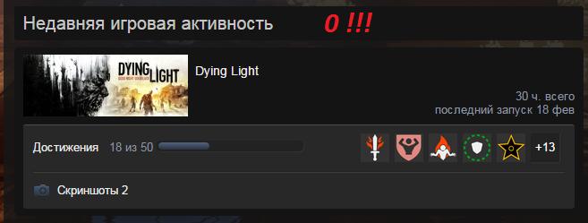 Получил очень трудновыполнимое достижение в Steam... - Изображение 1