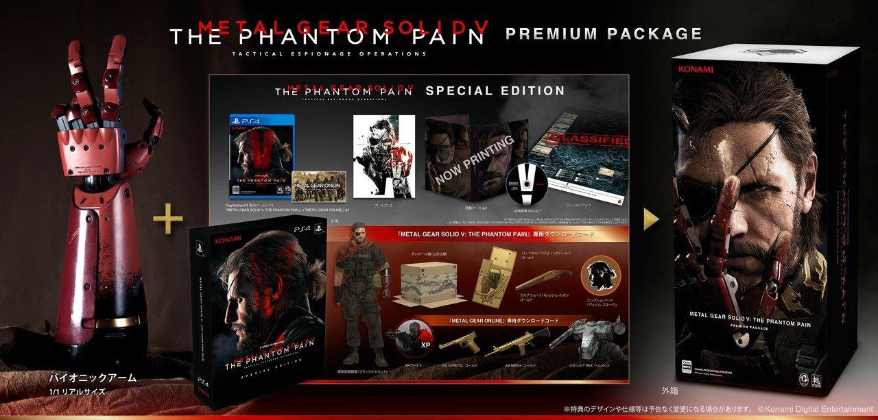 Фоток эксклюзивной PS4 в стиле Metal Gear Solid V: The Phantom Pain для Японии.  - Изображение 8