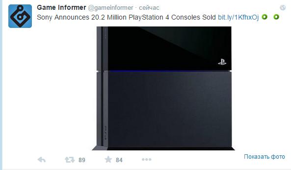 Sony : продано 20.2кк PS4 ! Проект Морфиус, VR шлем для PS4, выйдет в первой половине 2016 года !  - Изображение 5