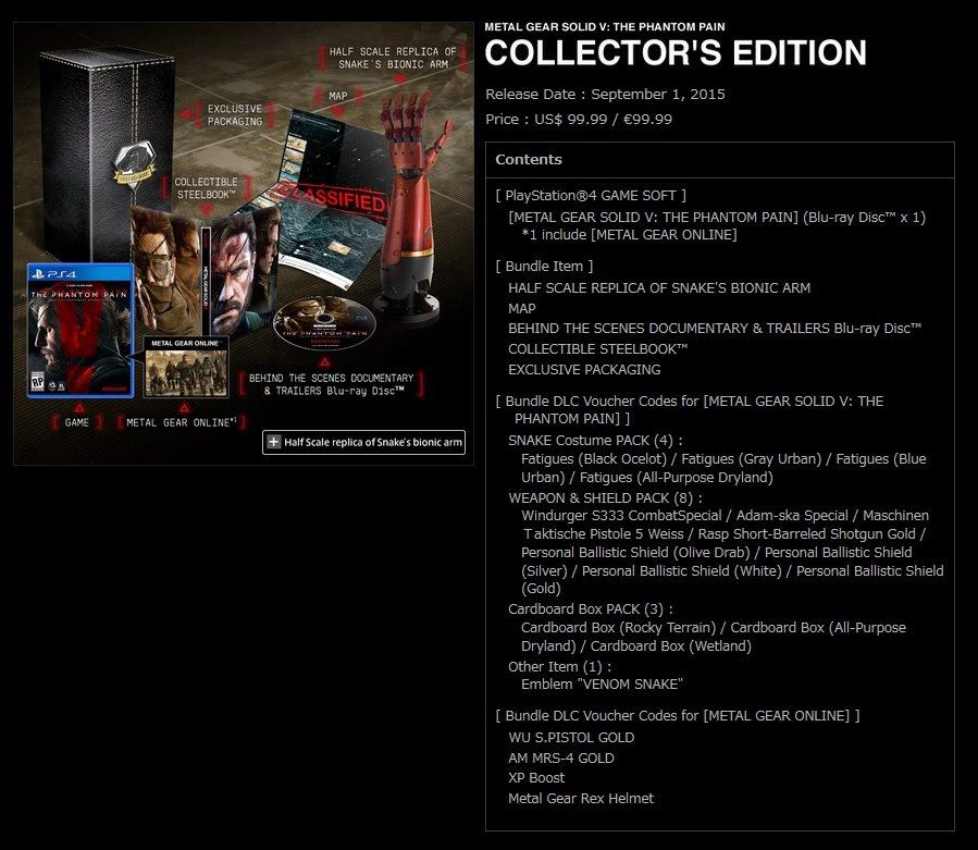 Metal Gear Solid 5 - Изображение 8