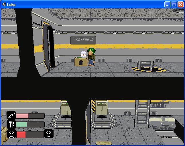 Ещё одна игра на GamesJam - Изображение 1