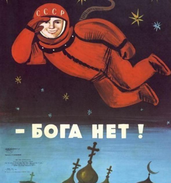 Неожиданное поражение Гагарина. - Изображение 1