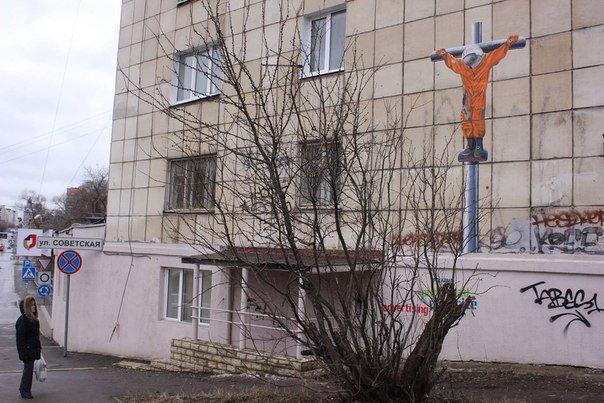 Неожиданное поражение Гагарина. - Изображение 5