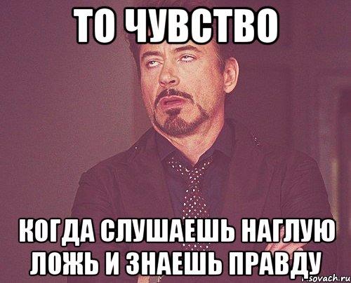 Прямая наглая ложь CD Projekt RED про DLC к Ведьмаку 3, часть вторая. - Изображение 1