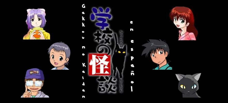 Пять аниме ужасов, не вошедших в оригинальный топ [spoiler alert] - Изображение 2