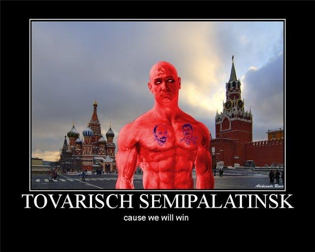 Red Rage и Советпанк, как явление - Изображение 3