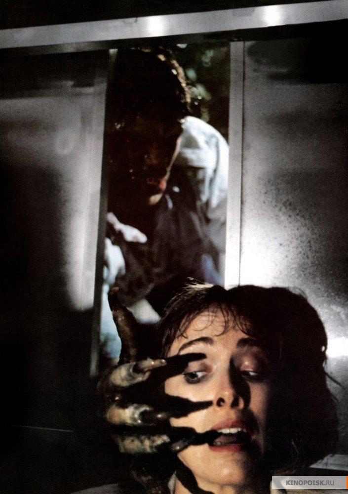 Ужасно ужасные ужасы - Изображение 4