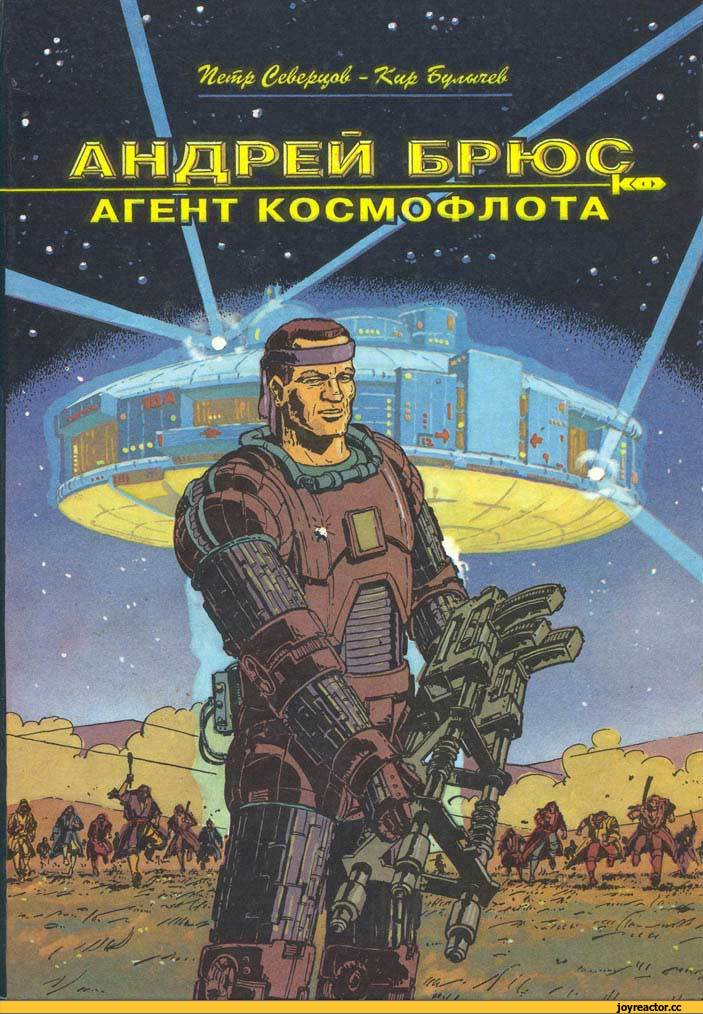 Mass Effect: Red Son - Изображение 1