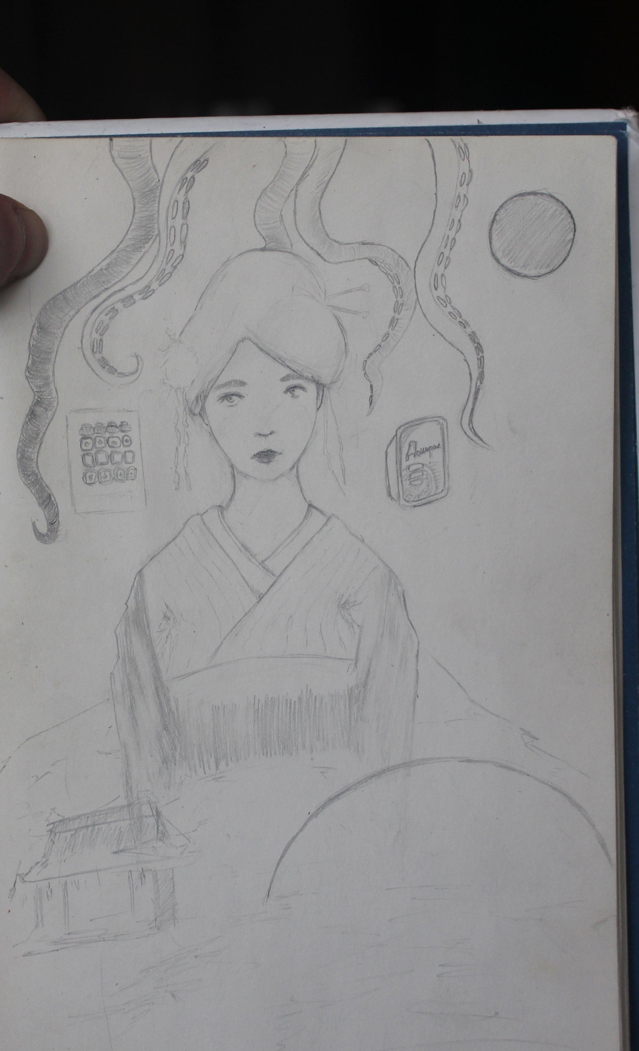 японский конкурс  - Изображение 1